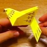 Маленькая птичка оригами