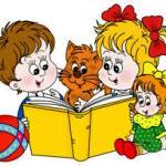 стихи читаем вместе